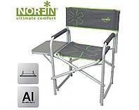 Кресло складное Vantaa NF Alu (с откидным столиком)