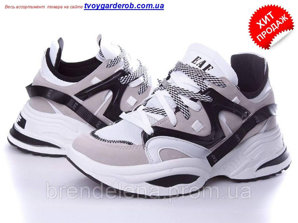 Стильные мужские кроссовки  р41-44 (код 7532-00)