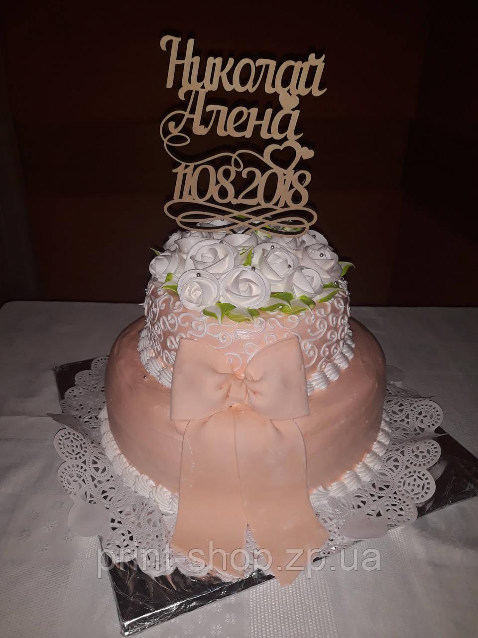 Эксклюзивный топер двухярусный свадебный торт. Топпер для торта.