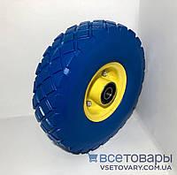 Колесо пенополиуретановое 4.10/3.50-4, диаметр 260 мм., синее