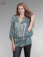 Блузка восточный стиль бирюза, фото 1