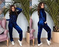 Женский костюм из бархата с пайеткой №026 (р.42-46) \ синий, фото 1