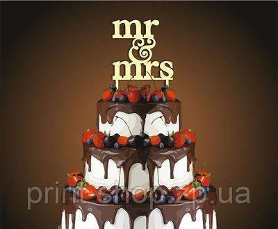 """Топпер в свадебный торт. Верхушка. """"Mr-Mrs"""""""
