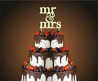 """Топпер у весільний торт. Верхівка. """"Mr-Mrs"""", фото 1"""