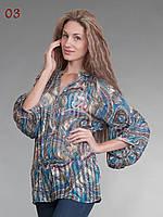 Блузка восточный стиль синяя, фото 1