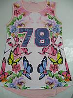 Майка-туника для девочек, размеры 116, Сrossfire, арт. CS 1893