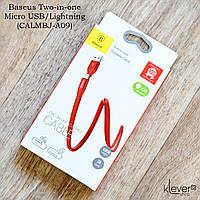 Универсальный кабель для зарядки Baseus 2-in-1 Lightning/Micro USB (1,2м, красный) (CALMBJ-A09)
