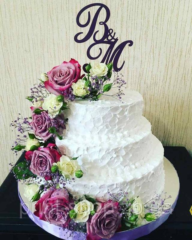 """Эксклюзивный топер """"Буквы в торт"""" свадебный. Топпер для торта. Верхушка, статуэтка в торт."""