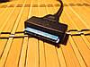 Адаптер USB 3.0 to SATA 6Gb/s