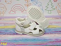 Босоножки белые закрытые для девочки фирма Tom.m 20-25р