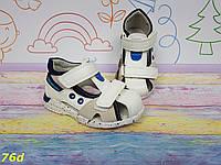 Детские босоножки закрытые белые фирма Jong Golf 21-26р, фото 1