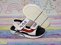 Детские босоножки белые фила на толстой подошве 26-30р, фото 1