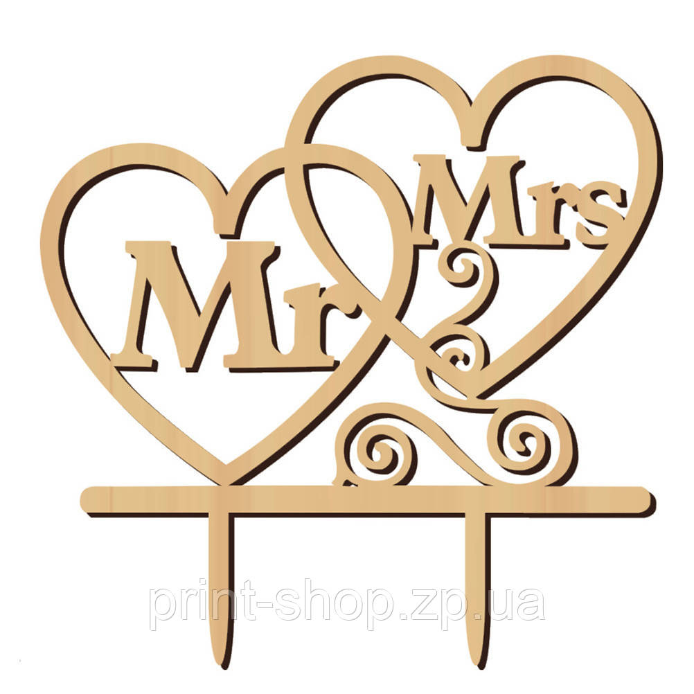 "Топпер в торт. Верхушка для торта ""Mr&Mrs в серцах"""