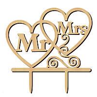 "Топпер в торт. Верхушка для торта ""Mr&Mrs в серцах"", фото 1"