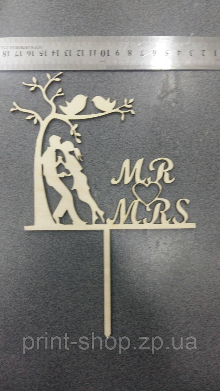 """Топпер у торт. Верхівка для торта. """"Дерево пташки Mr&Mrs"""""""
