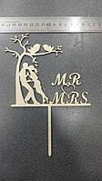 """Топпер у торт. Верхівка для торта. """"Дерево пташки Mr&Mrs"""", фото 1"""