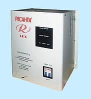 Стабилизатор напряжения релейный Ресанта Lux АСН-8000Н/1-Ц (8 кВт)