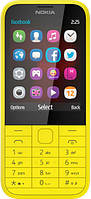Телефон NOKIA 225 Dual SIM (Yellow)