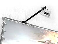 Кронштейн для прожектора + прожектор 10Вт (крепеж к баннерной раме) (Длина: 1000мм;  Цвет: Белый;)