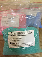 Тетраацетилетилендіамін (TAED) Белый,синий,зеленый