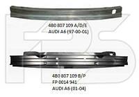 Усилитель переднего бампера(шина) на Audi,Ауди A6 01-05(С5)