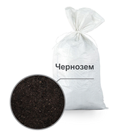 Чернозем в мешках по 50 кг, фото 1