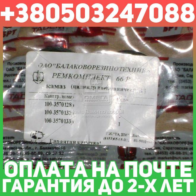 ⭐⭐⭐⭐⭐ Ремкомплект цилиндра выключения подачи топлива КАМАЗ №66Р (производство  БРТ)  Ремкомплект 66Р