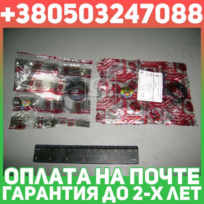 ⭐⭐⭐⭐⭐ Ремкомплект цилиндра управления заслонкой КАМАЗ №67Р (производство  БРТ)  Ремкомплект 67Р