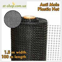 Сетка защитная от птиц и кротов 1,5*100м (черная), фото 1