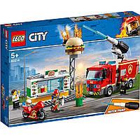 Конструктор LEGO City Пожар в бургер-кафе 327 деталей Лего