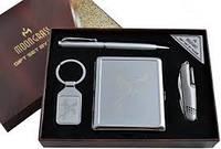 Подарочный набор Moongrass 4в1 -нож/портсигар/брелок/ручка AL-116