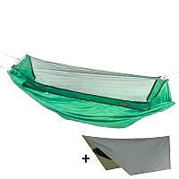 Гамак с сеткой антимоскитной + тент Levitate Mosquito , зеленый