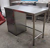 Стол с выдвижными ящиками 1200*600*850 мм
