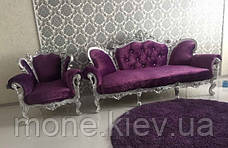 "Комплект в стиле барокко ""Изабелла"" диван и кресло., фото 2"