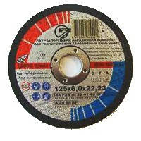 Круг шлифовальный Ø230*6мм ЗАК
