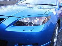 Реснички на фары Mazda 3 (2002-2008) Седан