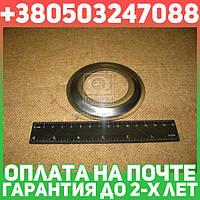 ⭐⭐⭐⭐⭐ Маслоотражатель главной передачи КАМАЗ моста заднего и среднего (производство  КамАЗ)  5320-2402041