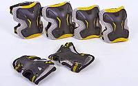 Защита для подростковая наколенники налокотники SK-4677Y