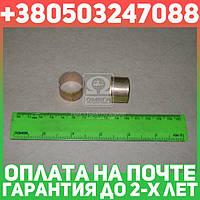 ⭐⭐⭐⭐⭐ Втулка сателлита дифференциала межосевого КАМАЗ (производство  КамАЗ)  5320-2506063