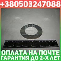 ⭐⭐⭐⭐⭐ Шайба регулировочная 46х80х0,25 (пр-во КамАЗ)