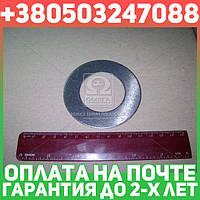 ⭐⭐⭐⭐⭐ Шайба регулировочная 46х80х1,5 (пр-во КамАЗ)