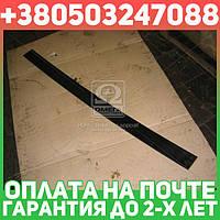 ⭐⭐⭐⭐⭐ Лист рессоры №1, 2 задний КАМАЗ 1450 мм коренной, 90х14,на 14ти лист/рес (производство  Чусовая)  55111-2912101-01