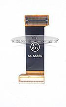 Шлейф  Samsung S5550, межплатный, с компонентами