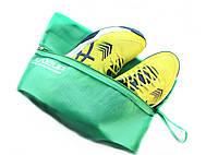 Сумка для спортивной обуви и аксессуаров LiveUp, цвет: зеленый, размер: S/M