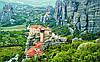 Паломничество,паломнические туры,паломнические поездки в Грецию из Киева