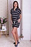 Комплект с шортами  женский для   дома и отдыха Nicoletta, фото 8