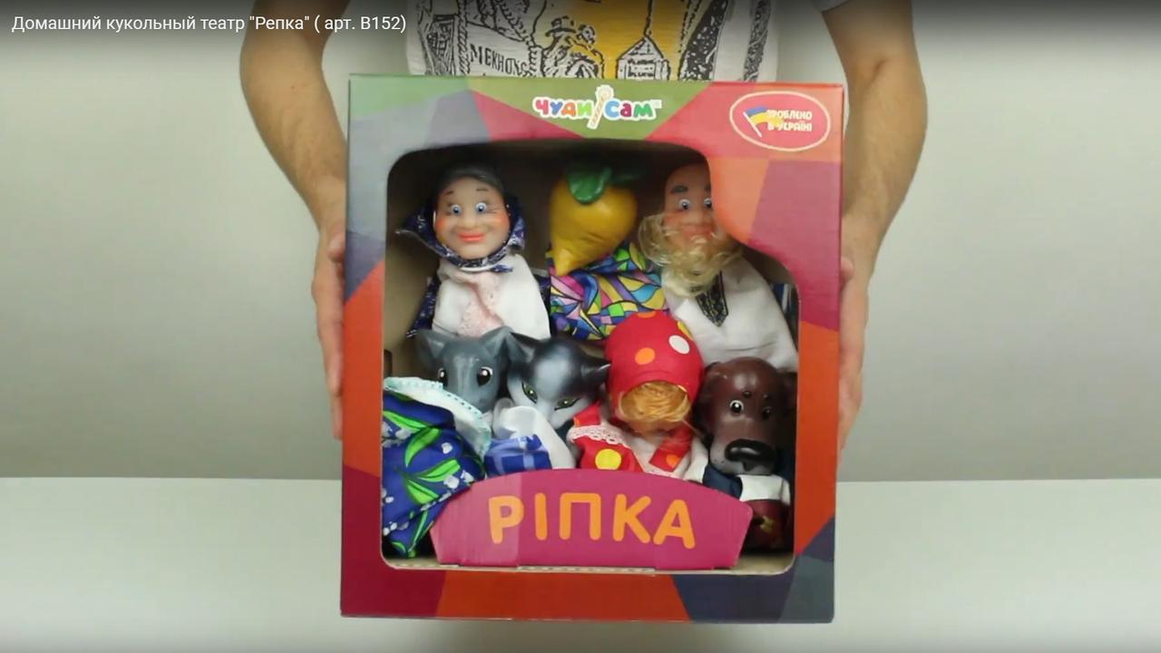 Кукольный театр  Репка,  7 персонажей