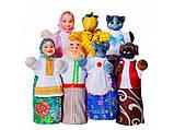 Кукольный театр  Репка,  7 персонажей, фото 4
