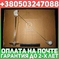 ⭐⭐⭐⭐⭐ Датчик указателя уровня топлива КАМАЗ 5320 (бак 500л) (производство  Владимир)  5212.3827010