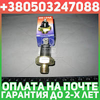 ⭐⭐⭐⭐⭐ Датчик давления  воздуха  аварийный  КАМАЗ, ЗИЛ, КРАЗ (ММ124Д) (пр-во РелКом)